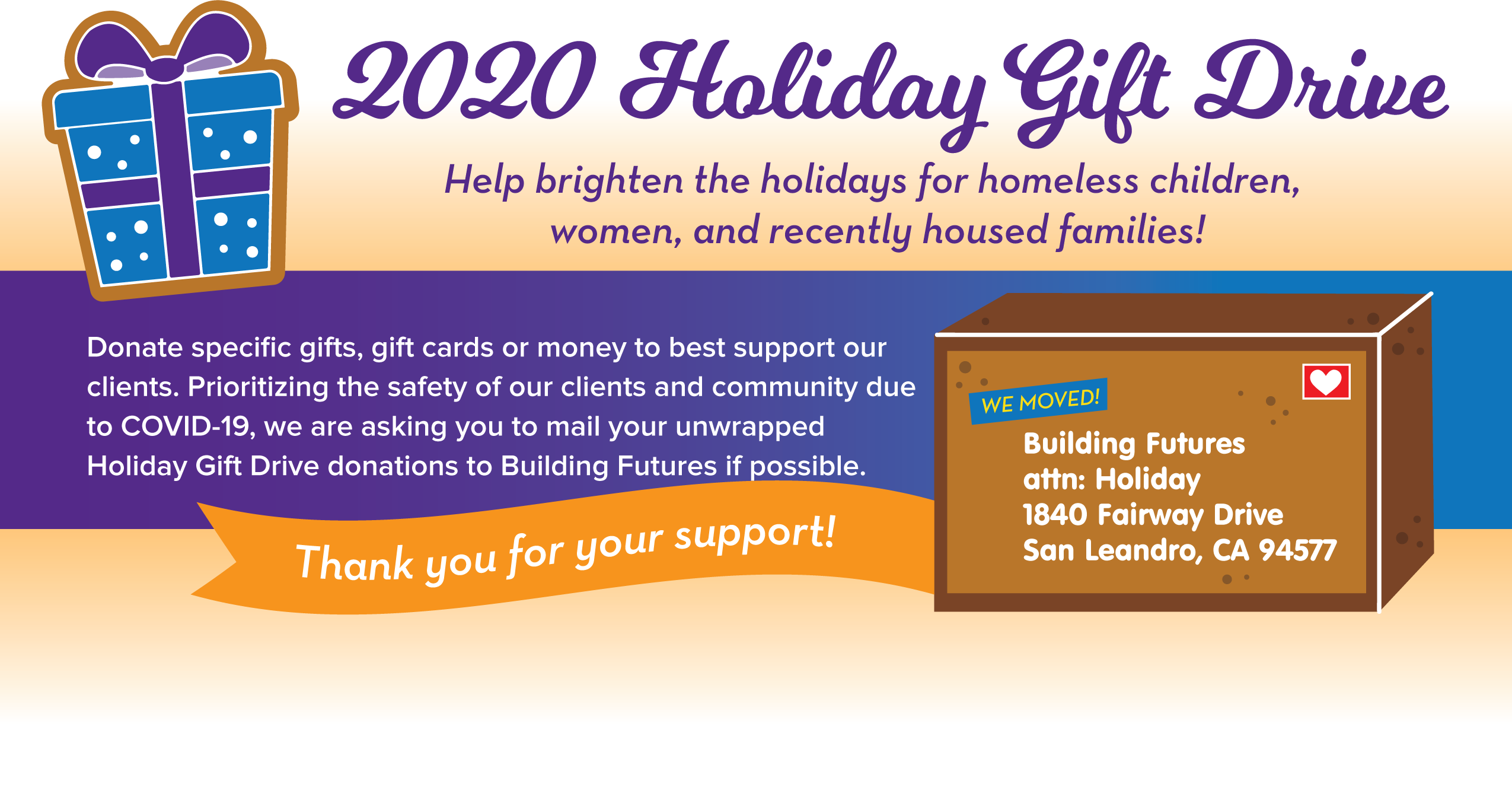 2020 Holiday Gift Drive